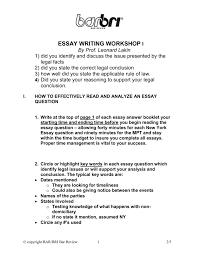 essay notes geocities ws