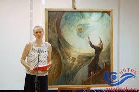 Особый выпуск луганские студенты отделения изобразительного  su Ирина Мирошниченко