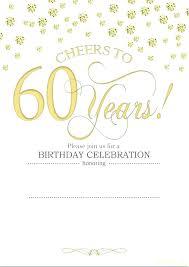 Free 60th Birthday Invitations Templates Birthday Invitation