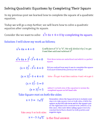 solving quadratic equations by completing the square 1 steemit