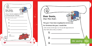 Santa List Template Letter To Santa Present List Writing Template English French