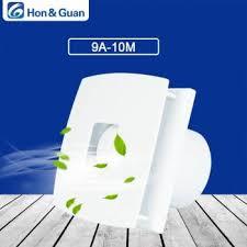 hon guan 4 silent duct extractor fan home ventilation exhaust fans bathroom fan 10w