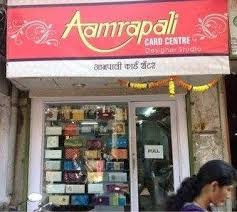 aamrapali card centre, girgaon, mumbai wedding card Wedding Cards Mumbai Gaiwadi aamrapali card centre, girgaon, mumbai wedding card manufacturers justdial prabhat wedding cards gaiwadi mumbai
