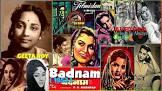 Balraj Sahni Badnam Movie