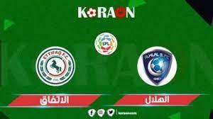 موعد مباراة الهلال والاتفاق في الدوري السعودي والقنوات الناقلة - موقع كورة  أون