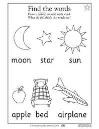 "Free printable Worksheets, word lists and activities. | GreatSchools""Reading"" pictures #2. """