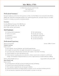6 Medical Resume Templates Microsoft Word Skills Based Resume