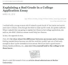 College Application Essays That Worked Format Of A College Application Essay College Application Essays