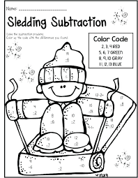 Multiplication Coloring Pages Grade Math Free Download Best