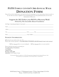 Printable Donation Form Template Best Photos Of Blank Donation Form Blank Donation Form