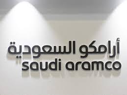 أرامكو السعودية تعلن برنامج المتابعة الجامعية المنتهي بالتوظيف 2021م: Saudi Aramco Says 12 4 Billion Raised From Oil Pipeline Stake Sale The Economic Times