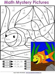 Small Picture 7 best Multiplication activity sheets images on Pinterest Color