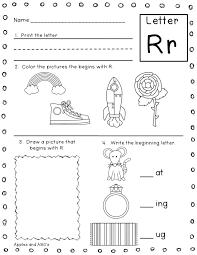 ending letter sounds worksheets – newstalk.info