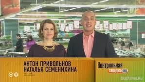 закупка Тушенка Свиная смотреть онлайн Контрольная закупка Тушенка Свиная 22 11 2016 смотреть онлайн