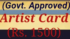 govt approved artist card rs 1500