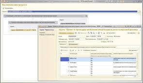 Управленческий учет ИНТАЛЕВ Украина Пример начисления амортизации и расчета курсовых разниц