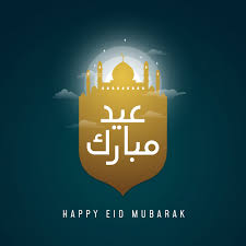 happy eid mubarak greeting card design