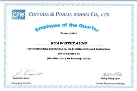 Employee Of The Quarter Certificate Cpw Employee Of The Quarter Cpw