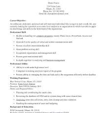 Resume Summary Or Objective Best Of Entry Level Customer Service Resume Resume Summary Objectives For