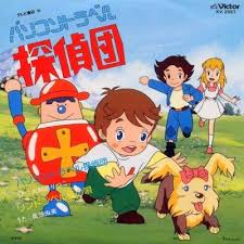 both were anese animation and in the early 80 s i was no stranger to english dubbed cartoons from an super book