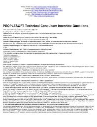 peoplesoft technical consultant interview questions more details bloghttpsandyclassicwordpresscom linkedinhttps peoplesoft technical