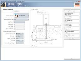 strong frame moment frame selector
