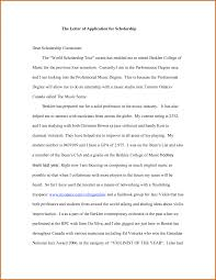 Sample Admissions Essay Why You Deserve Scholarship Essay I This Free Example