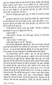 my best friend essay in marathi language my best friend माझी जवळची मैत्रीण by mukund tak on