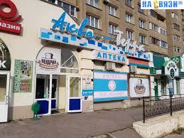 проспект Максима Горького Чебоксары Жилой дом  Аптека