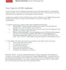 Cover Letter Boston University Cover Letter Internship Certificate Format Best Of For Mba Marketing
