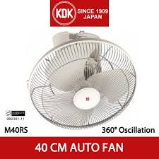 wall fan kdk m40rs 40cm wall fan with metal blade rating 1 s 8 00 s 167 00