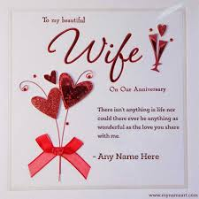 online anniversary card maker free 2nd Wedding Anniversary Quotes to my beautiful wife on anniversary wishes 2nd wedding anniversary quotes for husband