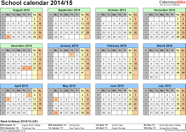 School Calendar 2015 2019 Template Printable School Calendars 16 Blank Calendar Template 2014 2015