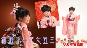 七五三着物はご殿鞠と桜の古典柄帯も髪型髪飾りも和風コーデ Youtube