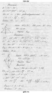 ГДЗ А геометрия Погорелов контрольная работа КП алгебра  ГДЗ по алгебре 8 класс А П Ершова самостоятельные и контрольные работы геометрия