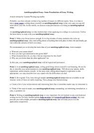 high school scholarship essay examples what is thesis in essay  how to write an essay about yourself for university application example of essay about yourself cover