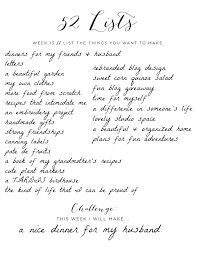 New Wave Domesticity 52 Lists Things I Want To Make