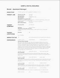A Job Resume Sample Inspiration Retail Jobs Resume Examples Objective Example Samples For R Sales