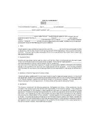 Lease Rent Agreement Format Rental Lease Agreement Word Template