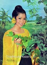 สุทิศา พัฒนุช ในปี 2515 มีหนังออกฉาย 10... - Thai Movie Posters