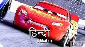 new release car moviesCars Online Movie In Hindi