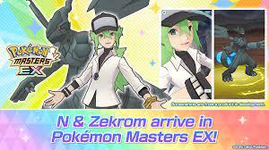 N & Zekrom ab dem 24. Dezember in Pokémon Masters EX - BisaBoard