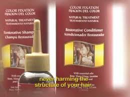 Surya Brasil Color Chart Henna For Hair Surya Brasil Henna Cream On Gray Hair