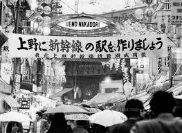 東北新幹線の上野駅誘致を呼びかける上野中通り商店街23023004493の