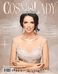 Cosmo Lady 022019 by cosmolady - issuu