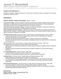 profile resume inspirenow resume profile professional profile resume examples laborer photo