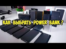 <b>Power Bank Essager</b> 10 000 мАч с быстрой зарядкой 2 USB + ...