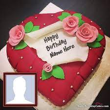 best birthday cake with name and photo