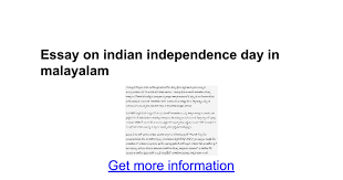 essay on n independence day in malayalam google docs