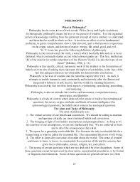 examples of philosophy on teaching essay edu essay